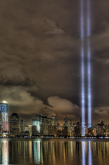 220px-911_Tribute_(perspective_fixed)